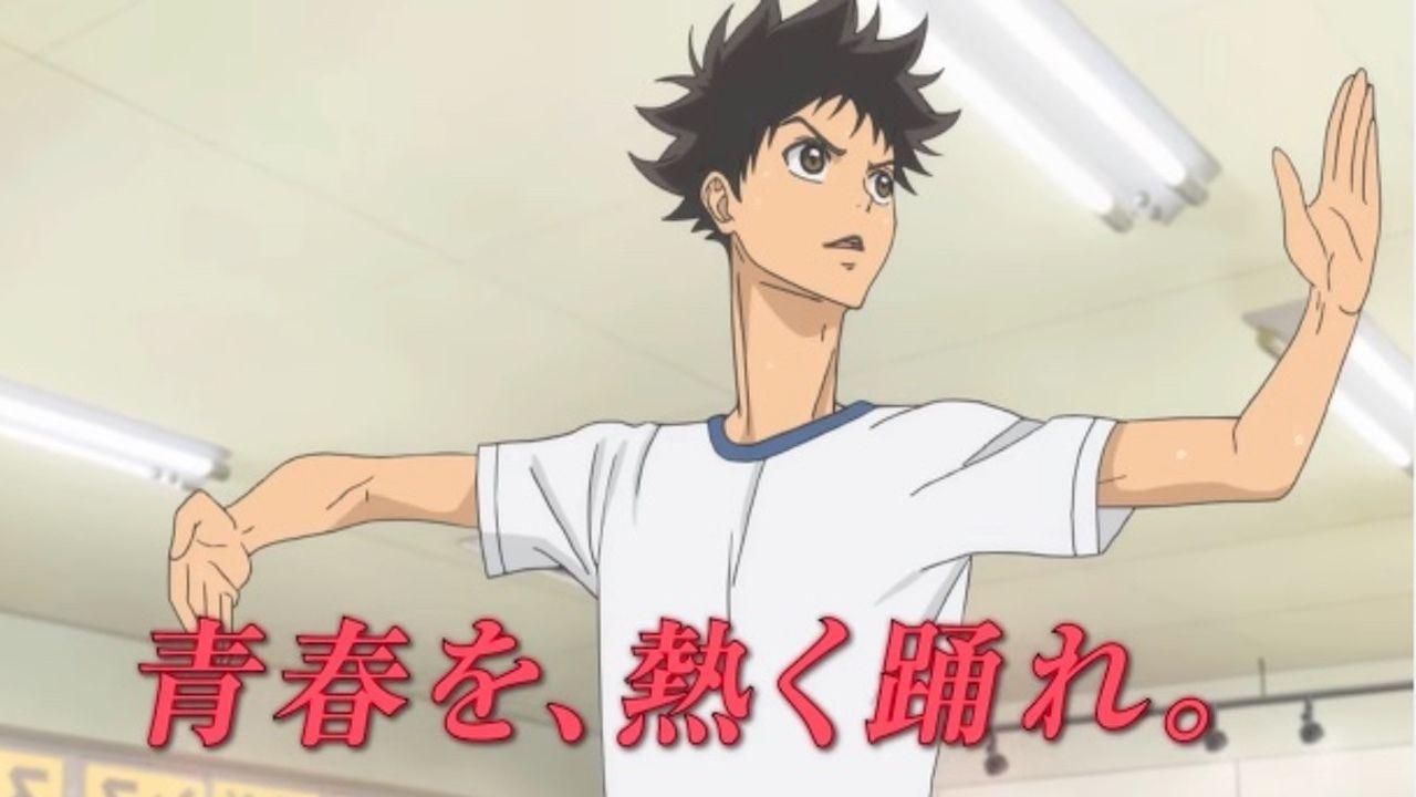 アニメ『ボールルームへようこそ』の第5弾PVが公開!キャストが出演するアニメ放送直前特番も放送決定!
