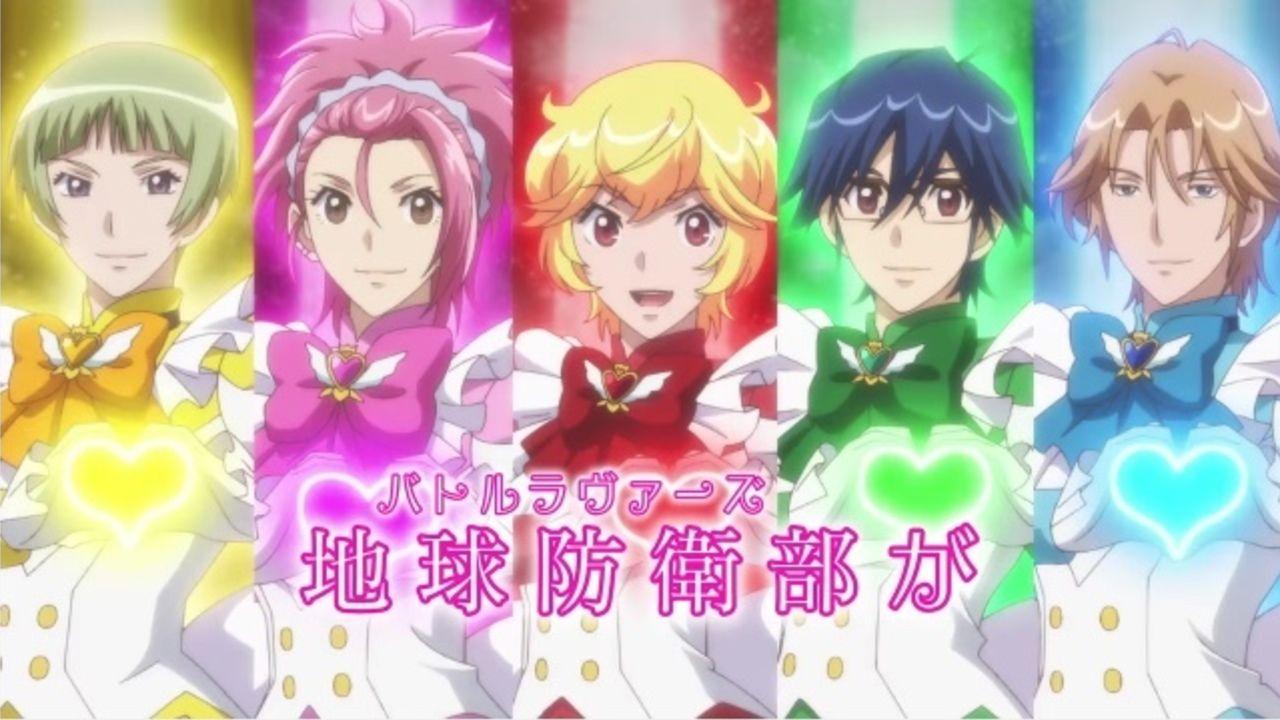 シリーズ完結編の文字に涙が出る…OVA『防衛部』特報映像が公開!「何も変わらない…変わるわけがない。」