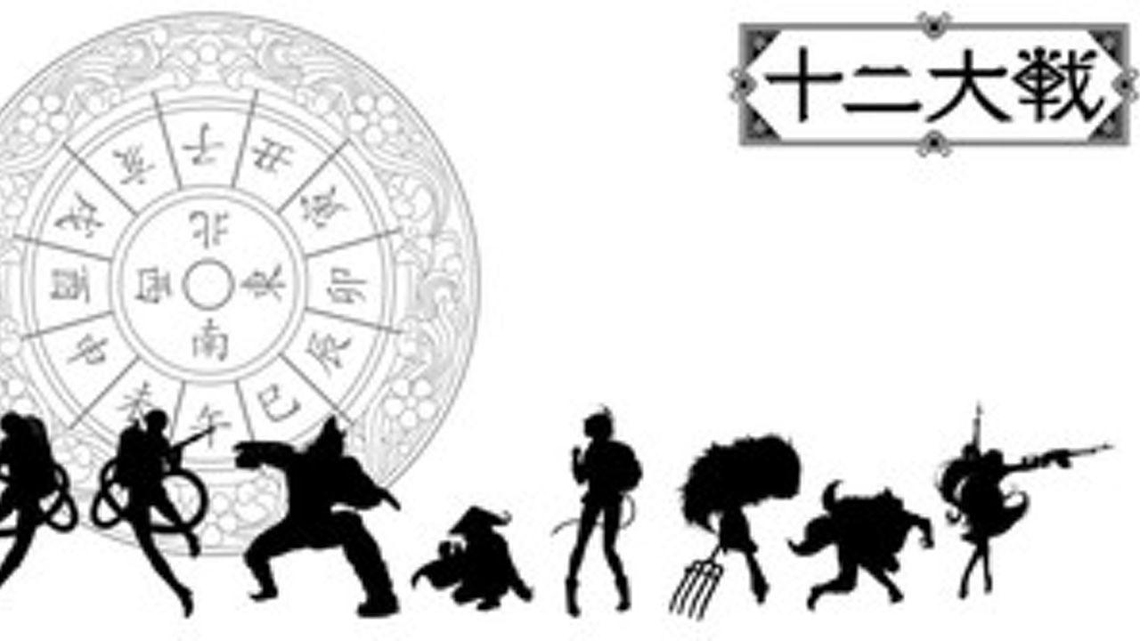 12日は西尾維新先生×中村光先生のTVアニメ『十二大戦』が1日かけて新情報を続々と解禁!キャラビジュやキャストなども公開予定!