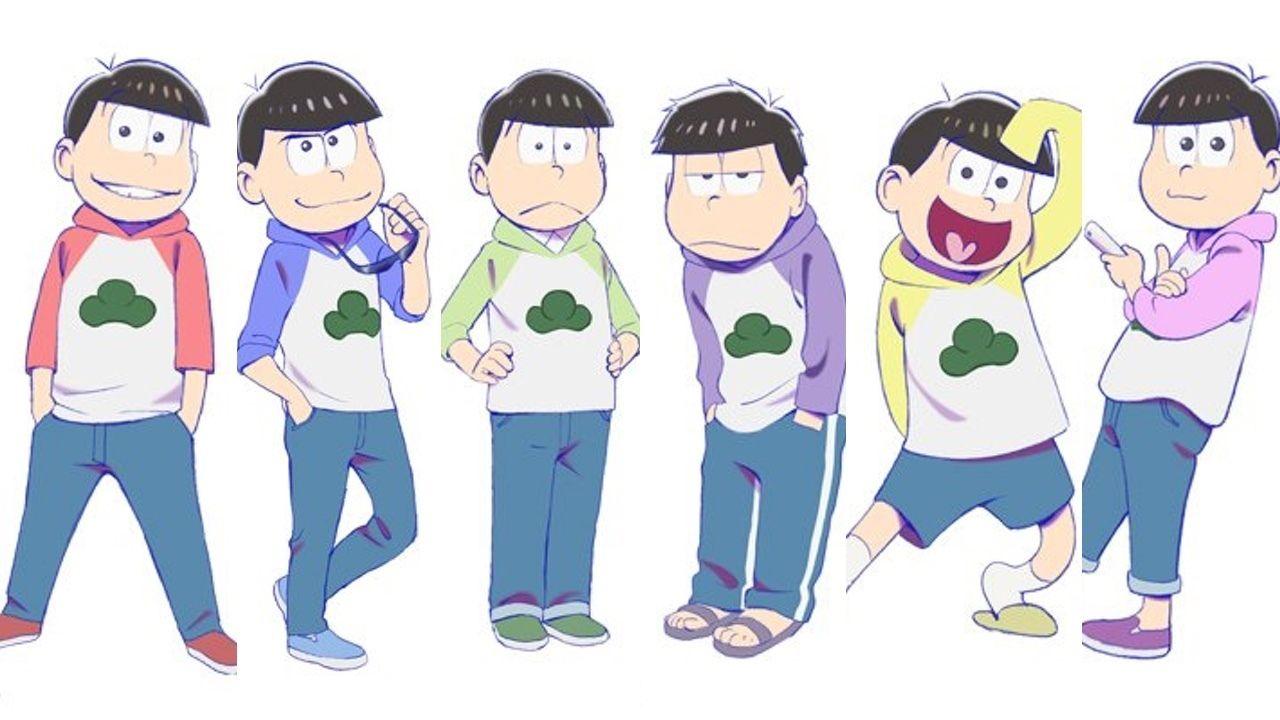 それぞれの着方にも注目!『おそ松さん』第2期の新衣装・七分袖のラグランを着た6つ子たちが公開!