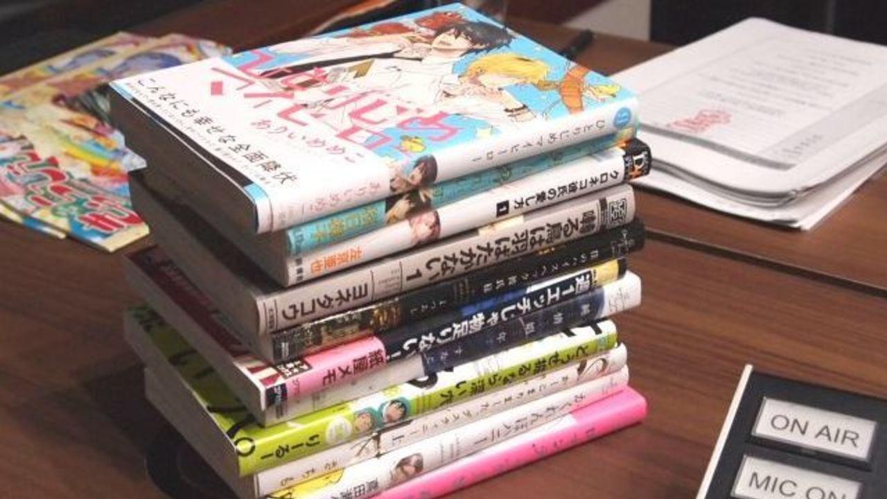 福山雅治さんが『ひとりじめマイヒーロー』などでBLを勉強!?自身のラジオで募集した自身のBLを読み上げる!