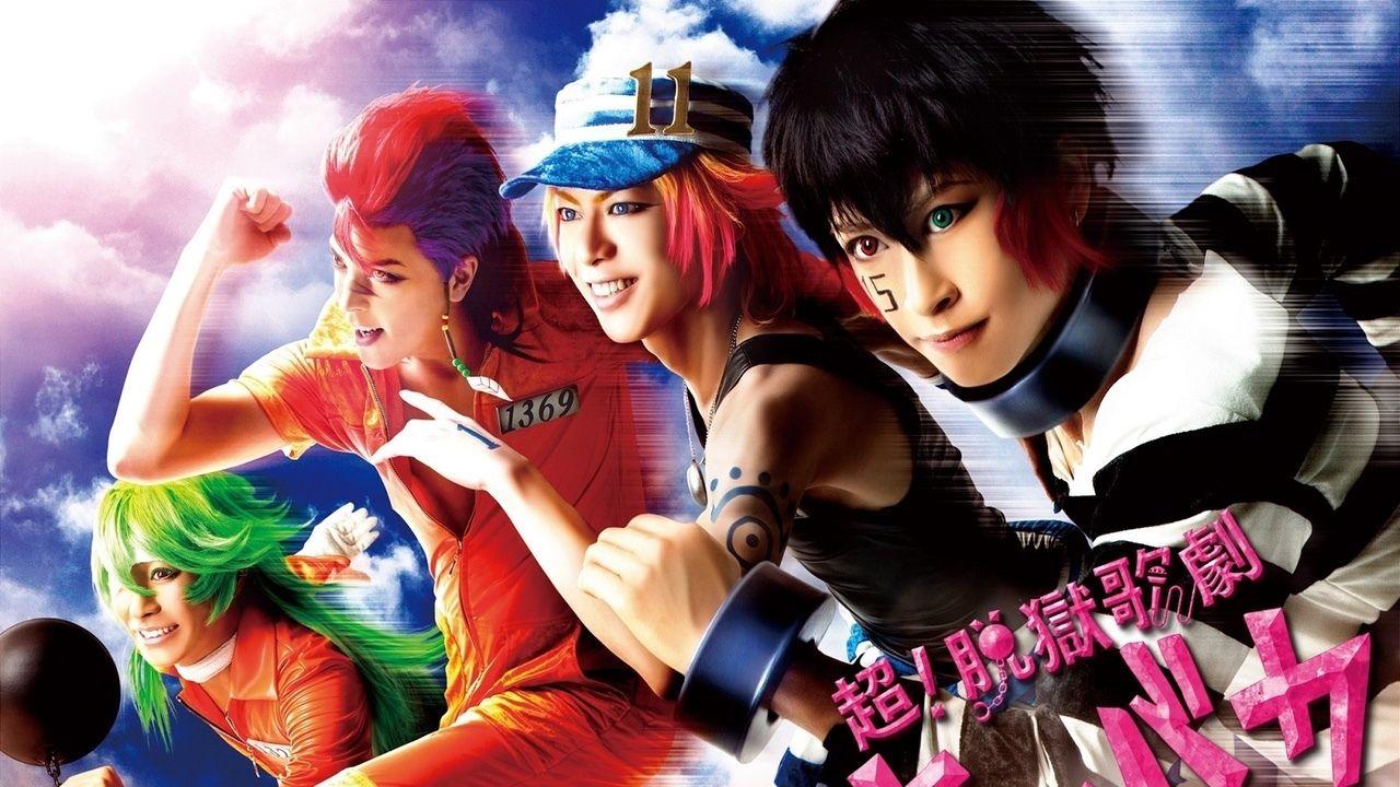舞台『ナンバカ』よりメインビジュアルが公開!さらに内海大輔さん、橋本汰斗さんらも追加の全キャストと公演情報が解禁!