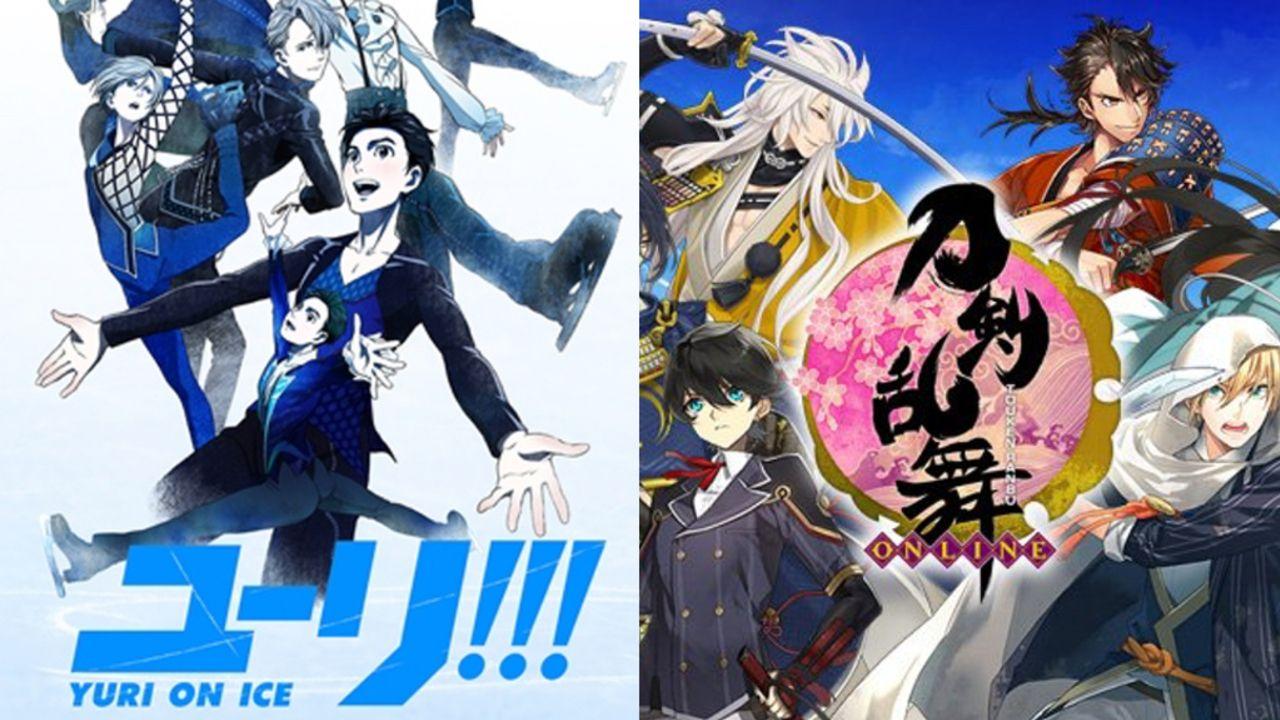 最高のブランド&キャラを決める「日本キャラクター大賞2017」が発表!『ユーリ!!! on ICE』『刀剣乱舞』『名探偵コナン』などが受賞!