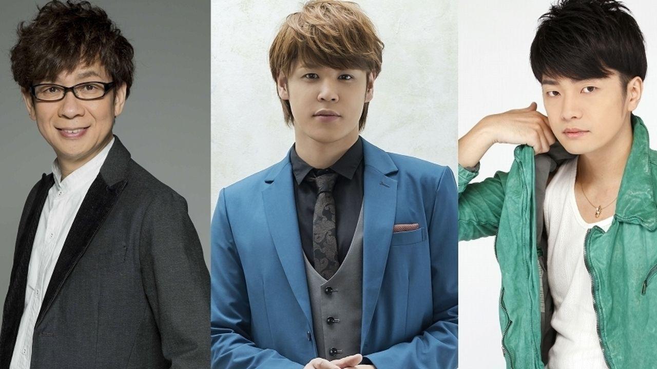 映画『怪盗グルー』最新作の吹き替えキャストに山寺宏一さん、宮野真守さん、福山潤さんらが出演決定!執事やロボット、求婚する少年を演じる!