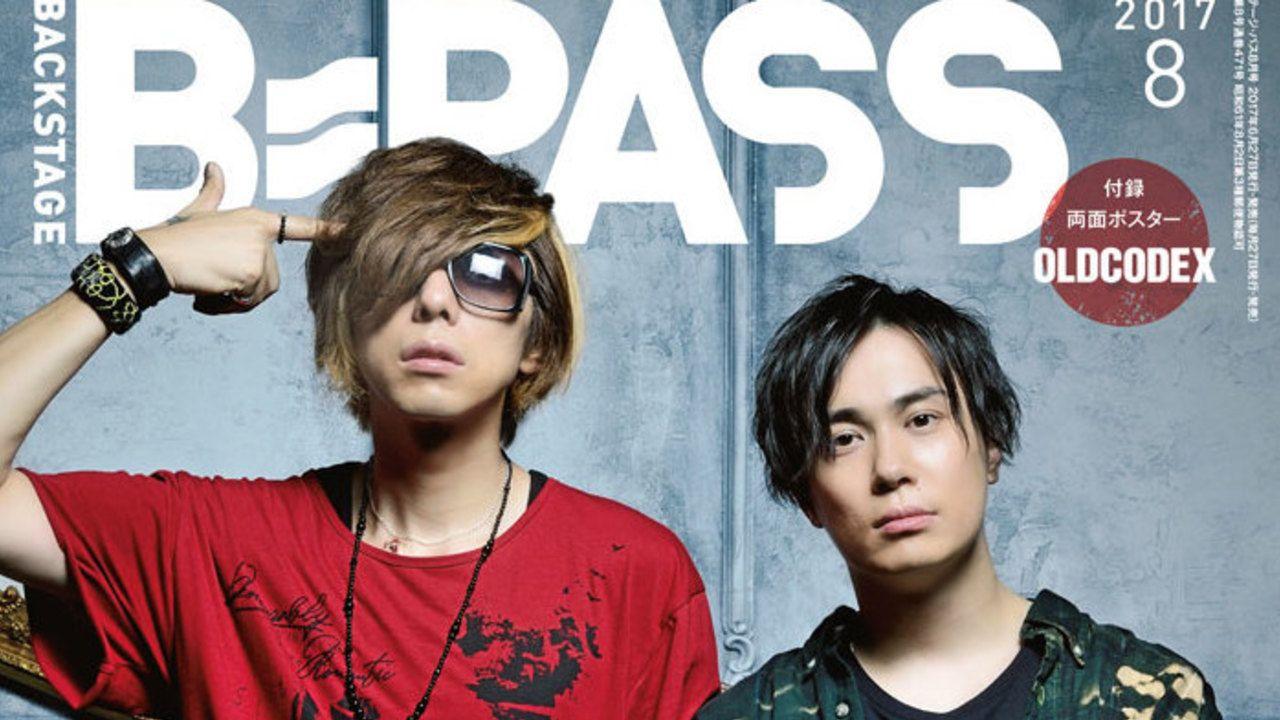 邦楽アーティストを扱う音楽マガジン「B-PASS」8月号の表紙にOLDCODEXが登場!新作アルバムを最速特集!