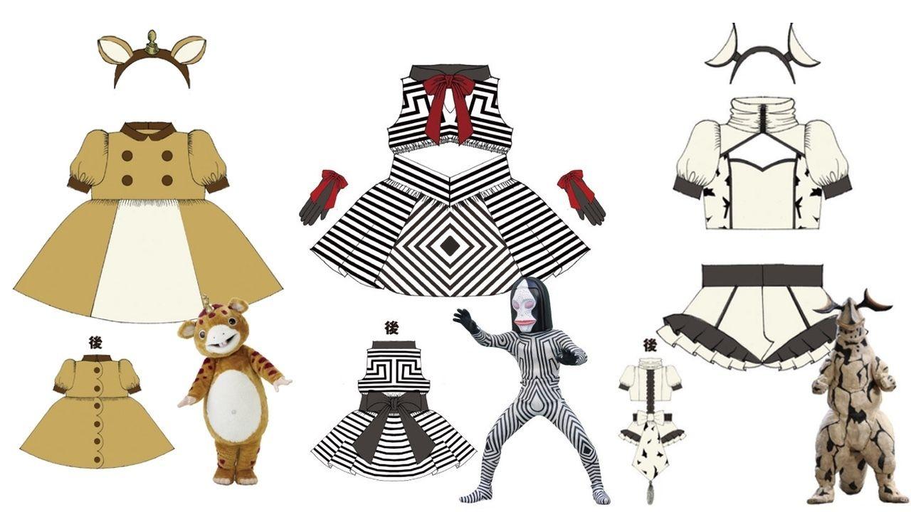 ウルトラ怪獣達がコスプレ衣装に大変身!?快獣ブースカ、ダダ、エレキングが可愛いコスプレ衣装になって登場!
