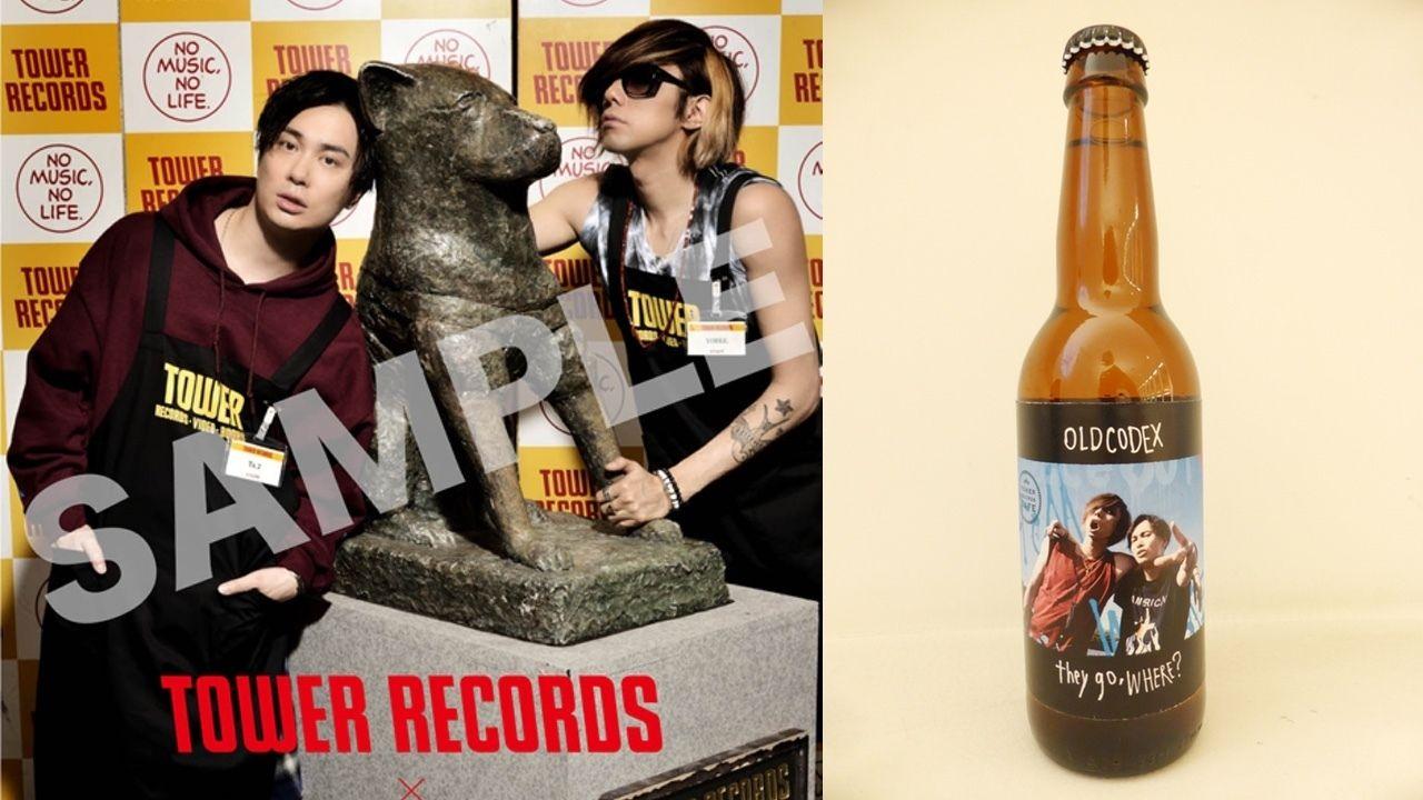 アルバム発売を記念してOLDCODEXとタワレコのコラボが再び!開店コールにコラボカフェ、オリジナルラベルのビールも発売!
