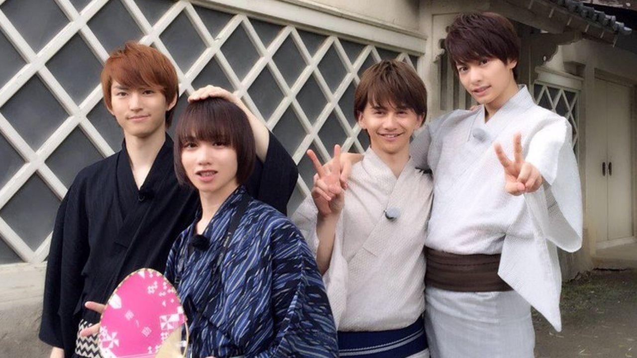 小澤廉さん、和田雅成さんら4人の浴衣姿が眩しい!舞台『天下無敵の忍び道』BD&DVD特典映像発表!