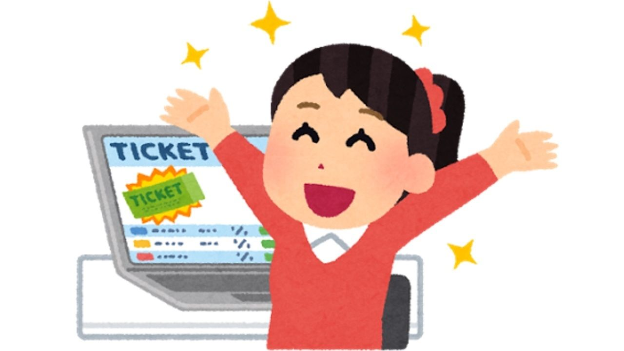 チケット販売の「e+(イープラス)」会員サービスがリニューアル 携帯電話番号が必須・チケットを流すと強制退会も?