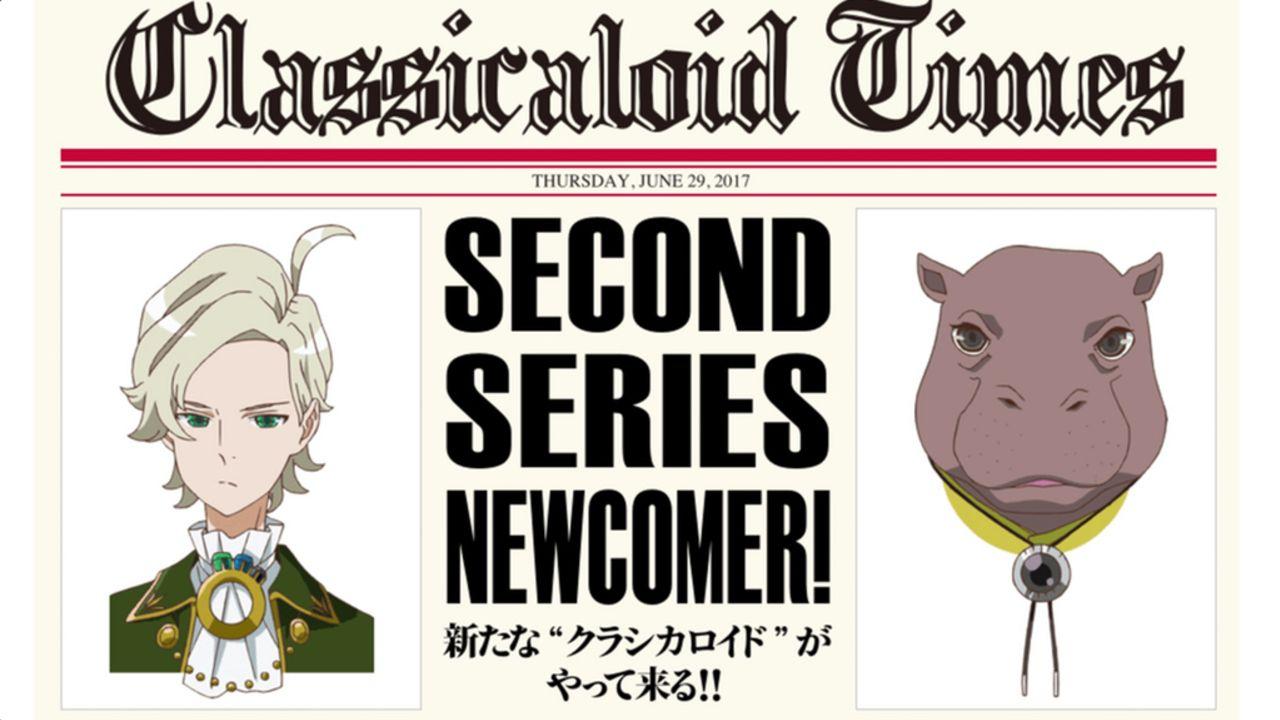 10月放送のアニメ『クラシカロイド』2期に美少年ワーグナー(CV.松岡禎丞さん)とカバのドヴォルザークがやってくる!
