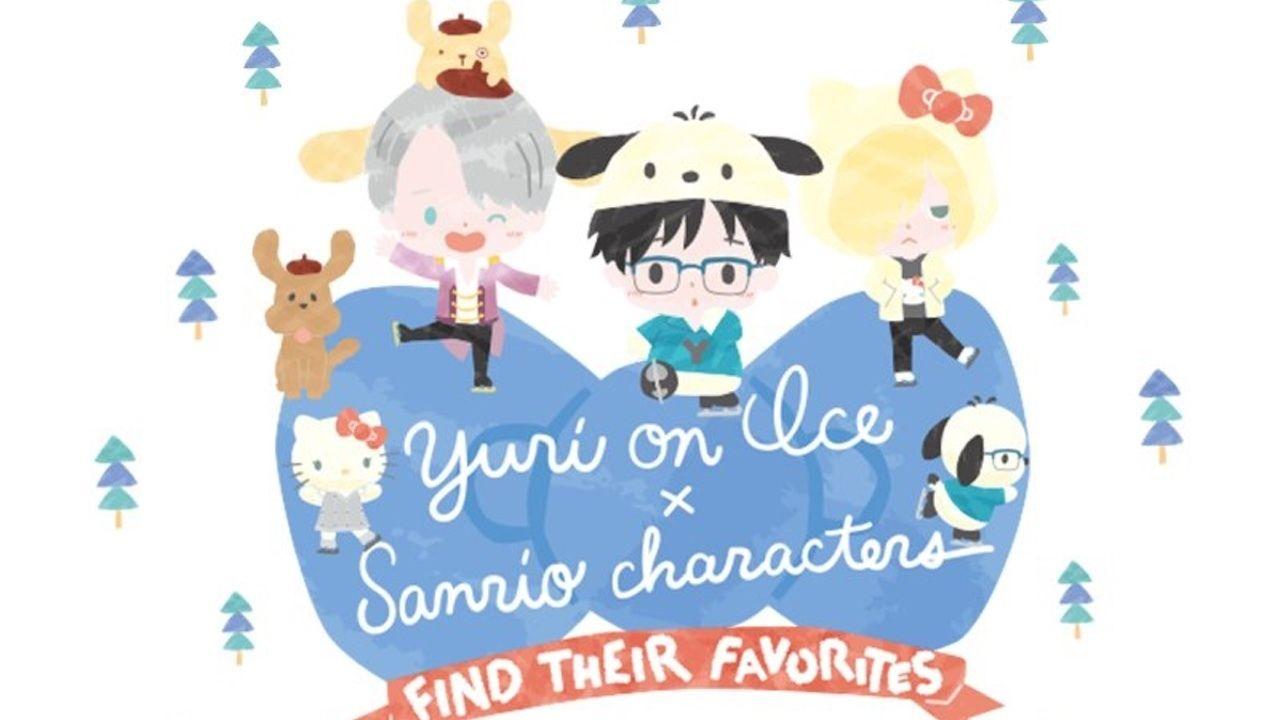 『ユーリ!!! on ICE』×サンリオキャラの描き下ろしイラストが公開!ポチャッコ勇利やポムポムプリン姿のマッカチンが可愛い!