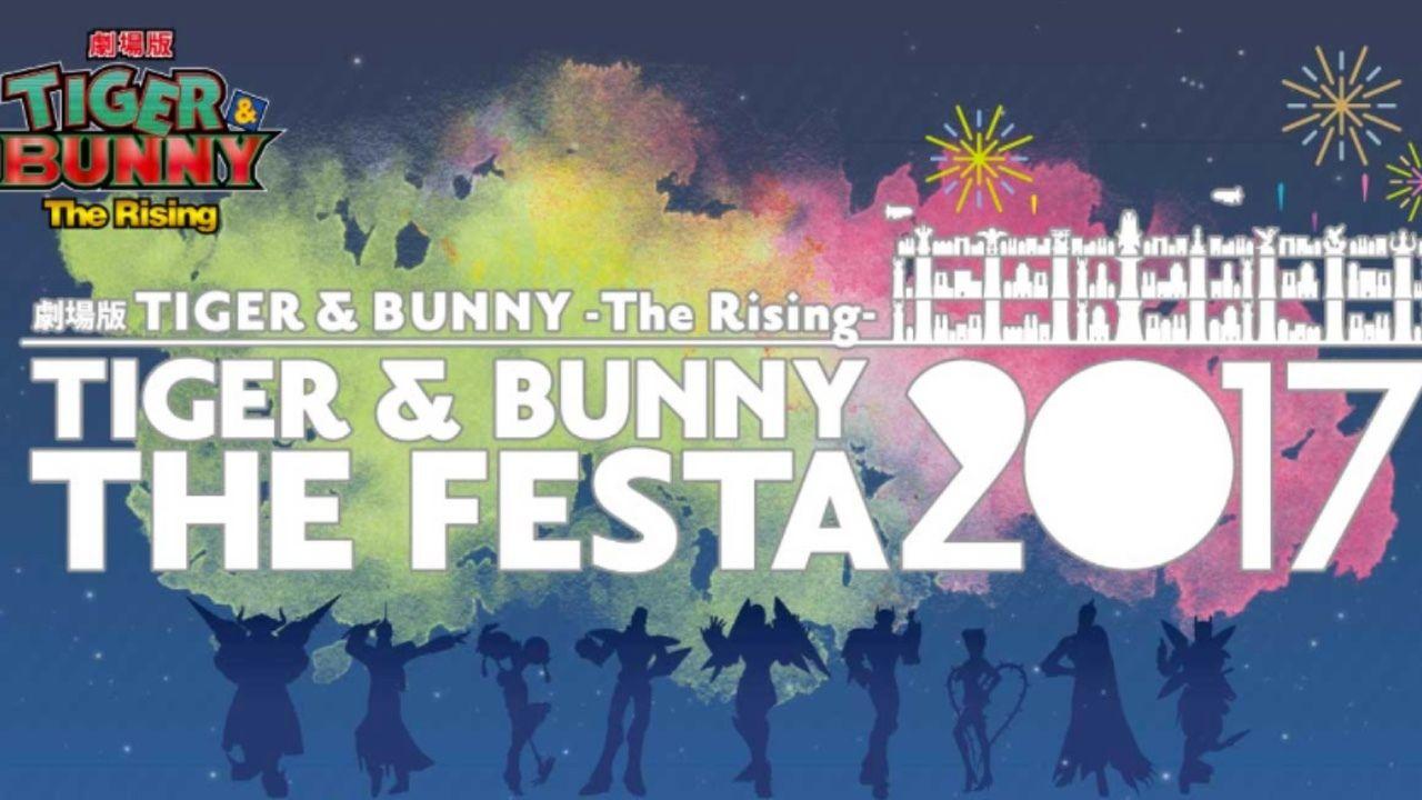 「TIGER&BUNNY THE FESTA 2017」開催決定!ナンジャタウンコラボにアニON STATIONではビアガーデンが楽しめる!