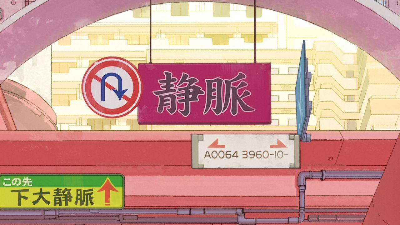 CVは付かないの!?細胞擬人化漫画『はたらく細胞』アニメ映像が明日2日に公開決定!