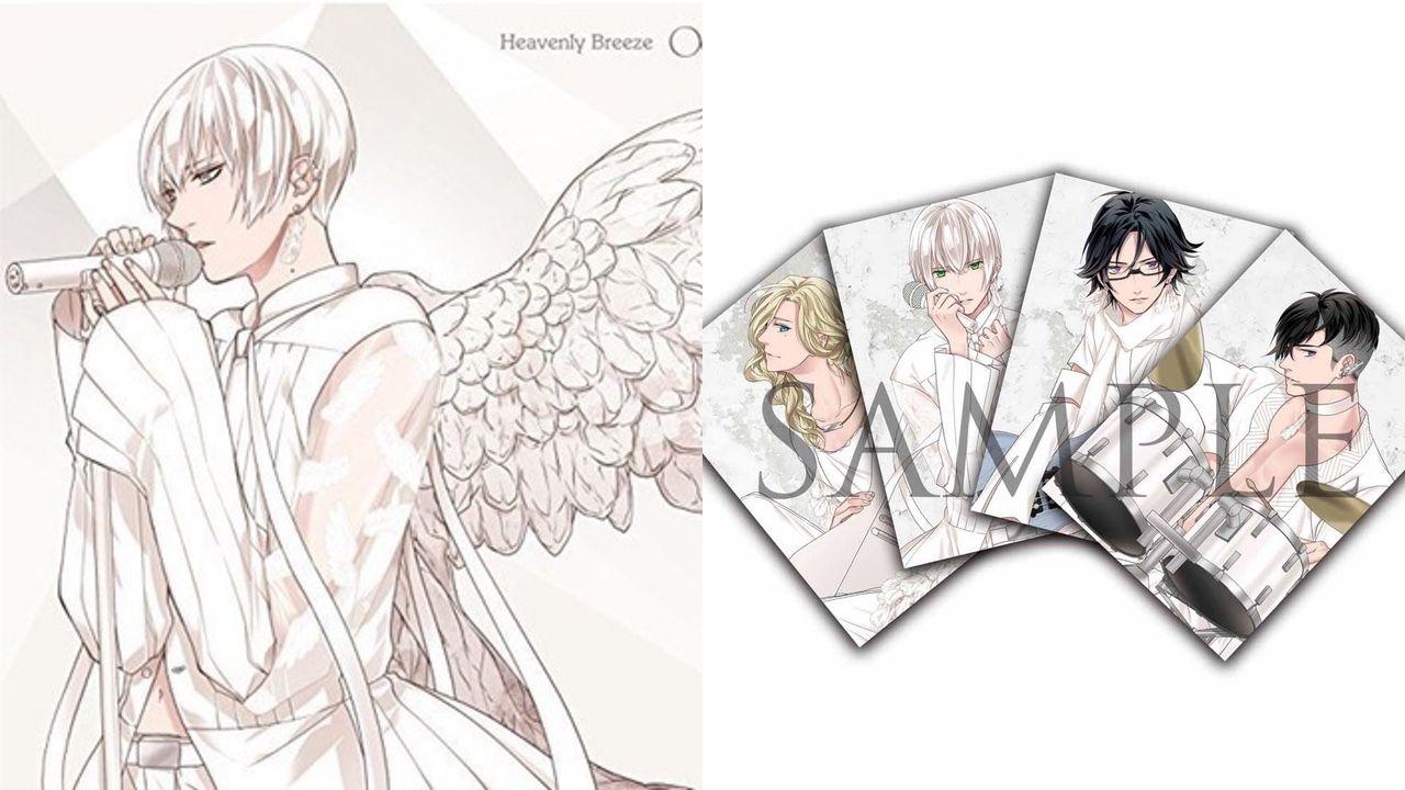 『バンやろ』ライブ会場限定のCD BOX発売決定!OSIRISのバラード楽曲「Heavenly Breeze」収録!