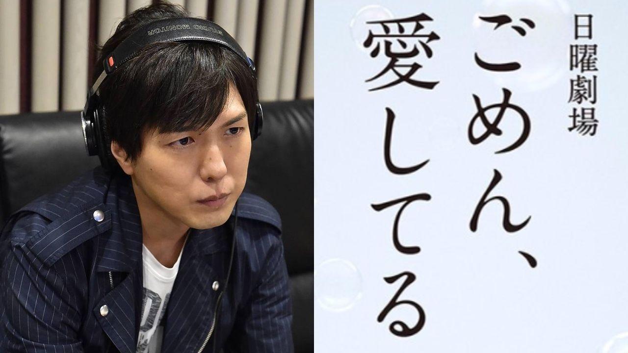神谷浩史さん初めての経験!日本版リメイクドラマ『ごめん、愛してる』第1話にて吹替出演決定!