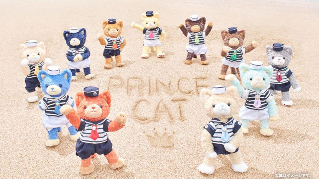 夏を満喫しよう!『うたプリ』PRINCE CATからみんなで海に行く新しいお話と夏にぴったりなお洋服が登場!