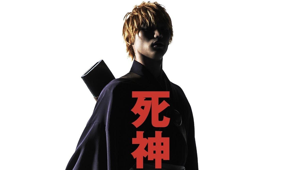 実写映画『BLEACH』より福士蒼汰さん演じる黒崎一護が斬魄刀を持つ迫力満点のビジュアルが解禁!