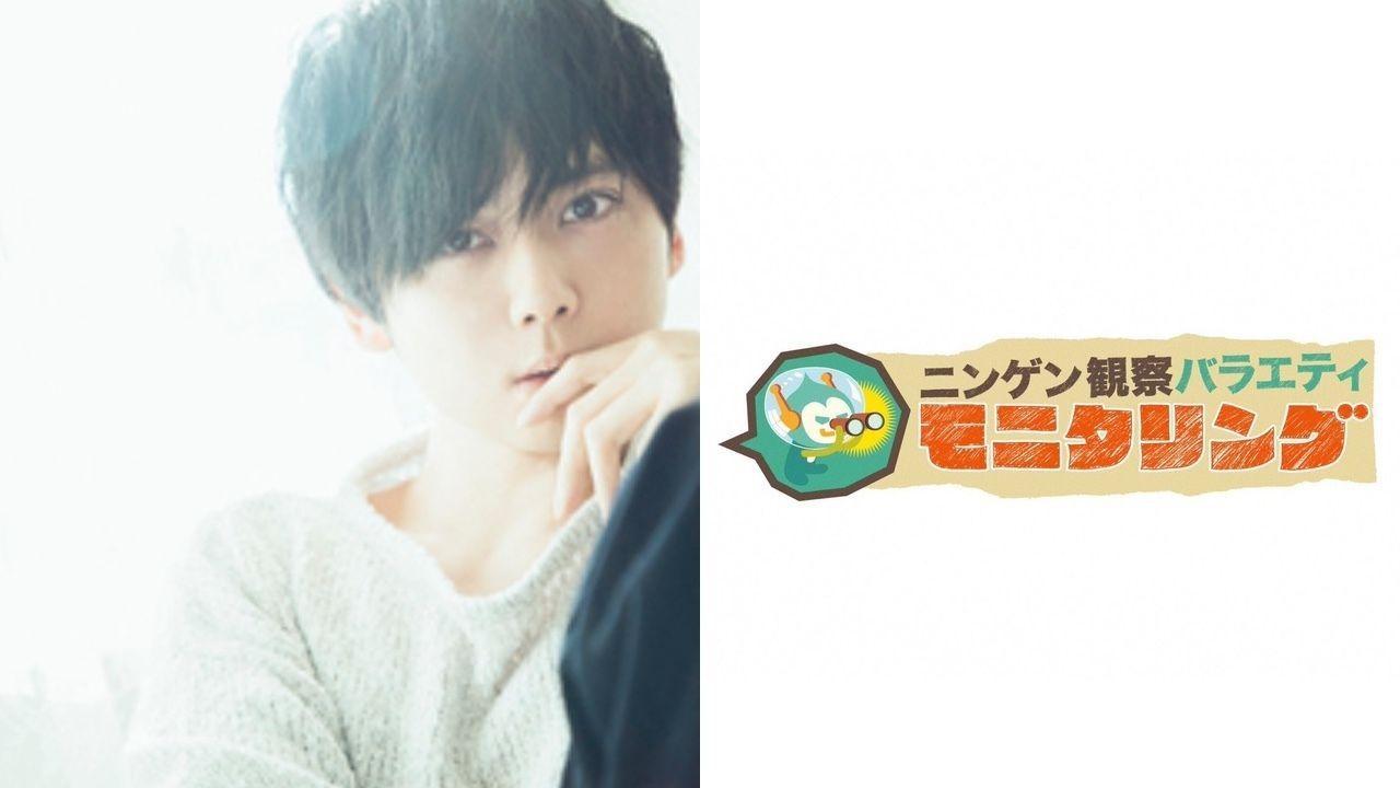 7月13日放送のTBSのTV番組『モニタリング』に梶裕貴さんが仕掛け人として出演!