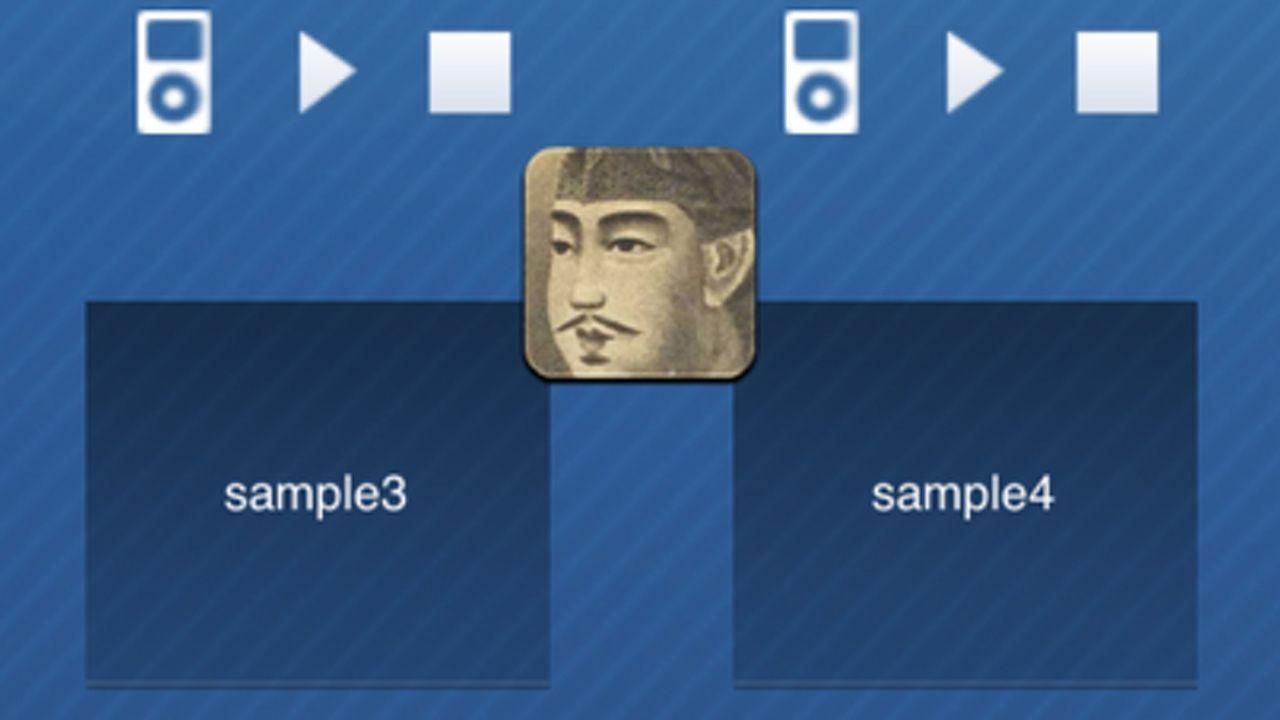 使えないと話題のアプリは実はキャラソンと相性抜群!?複数の曲を同時に聞くことができるアプリ「i聖徳太子」