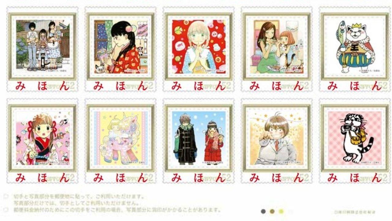 『3月のライオン』オリジナル切手の予約受付開始!オリジナルクリアファイルも付属