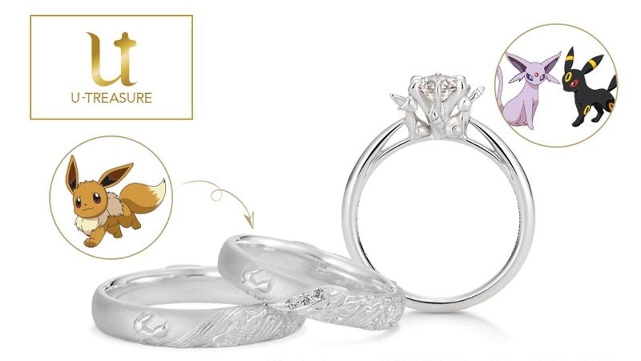 ついに『ポケモン』の婚約指輪まで…!イーブイやエーフィ&ブラッキーをモチーフにしたブライダルジュエリーが登場!