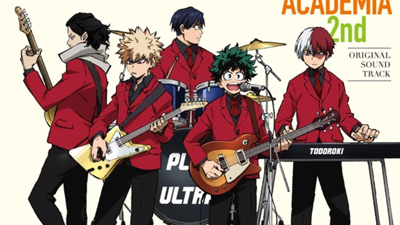 『ヒロアカ』第2期のサントラが発売決定!5人でバンドを組む描き下ろしジャケットも公開