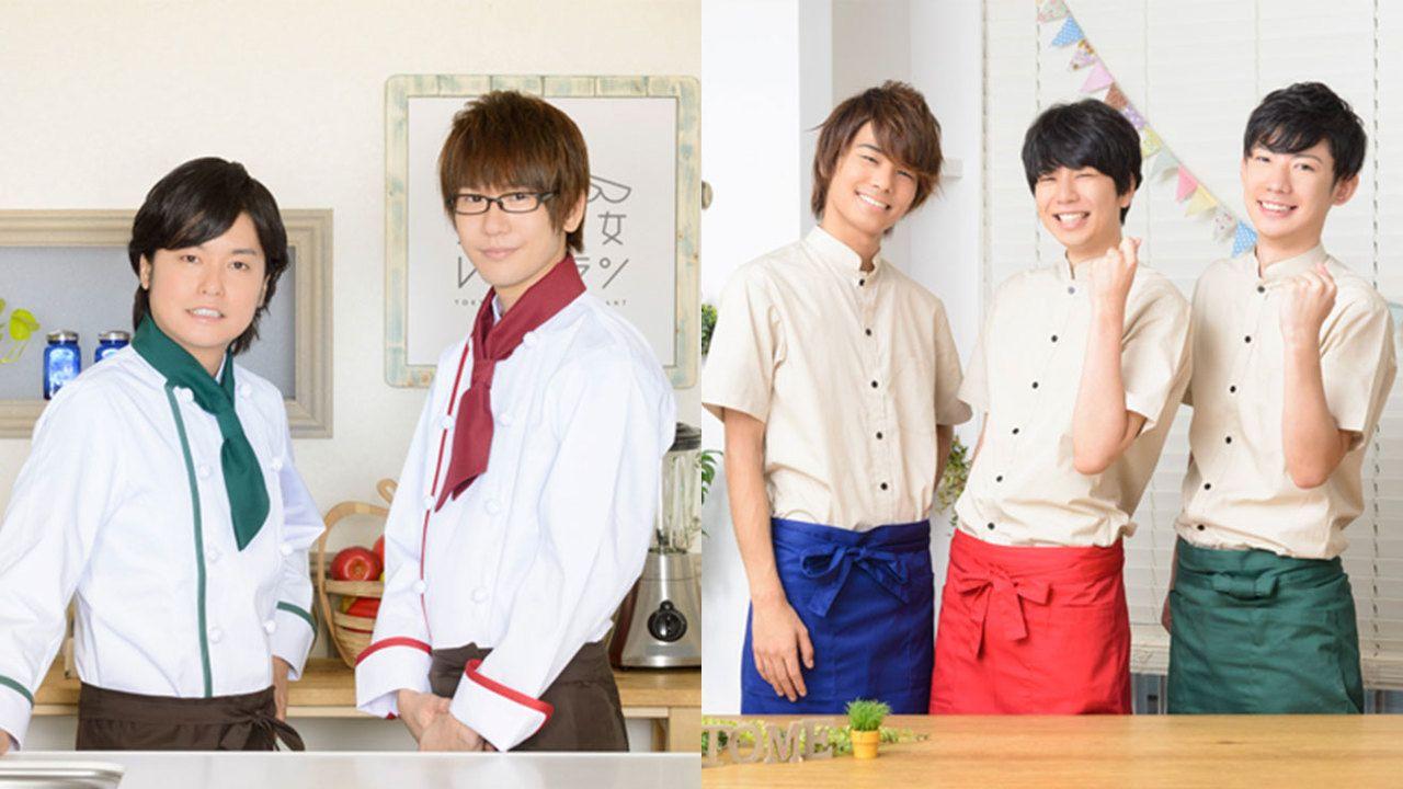 森久保祥太郎さん、花江夏樹さん出演『東京乙女レストラン』シーズン2の放送日時決定!西山宏太朗さんら出演の新コーナーも