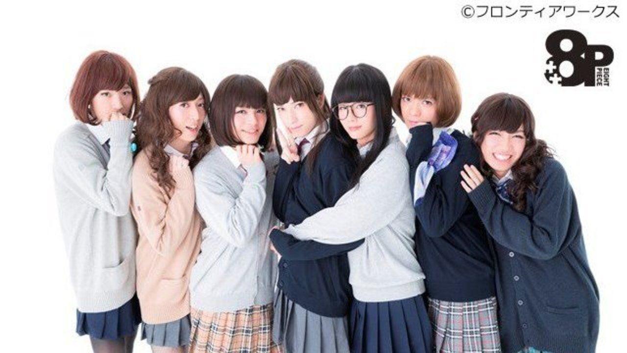 タイプはだれ?『8P』CD発売記念イベントで7人がサプライズのJK風女装姿を披露してまるで女子校に!?
