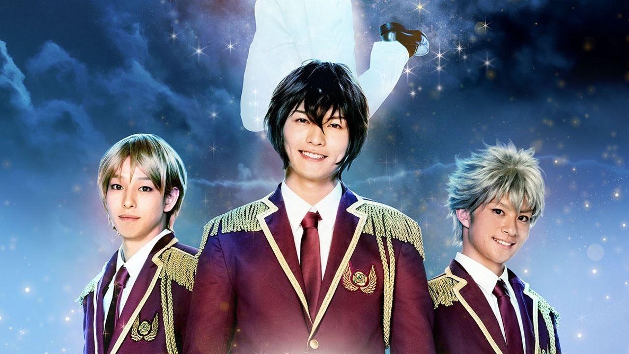 プリズムジャンプはどうなるの?舞台『キンプリ』上演決定!村上喜紀さんが十王院カケルを演じる!
