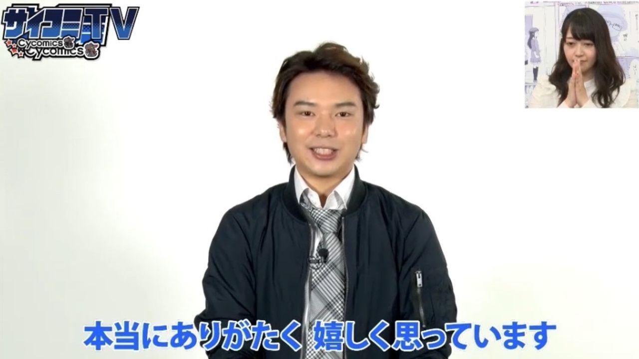 『デレマスU149』のP役に米内佑希さんが決定!先輩Pの赤羽根健治さんから歓迎の言葉も!