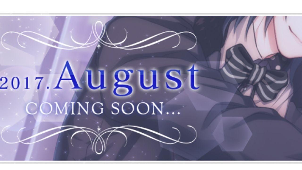 """アプリ『Bプロ』8月より""""フルサービス""""開始に期待と不安の声 初のイベント開催や新フォトも開催予定!"""