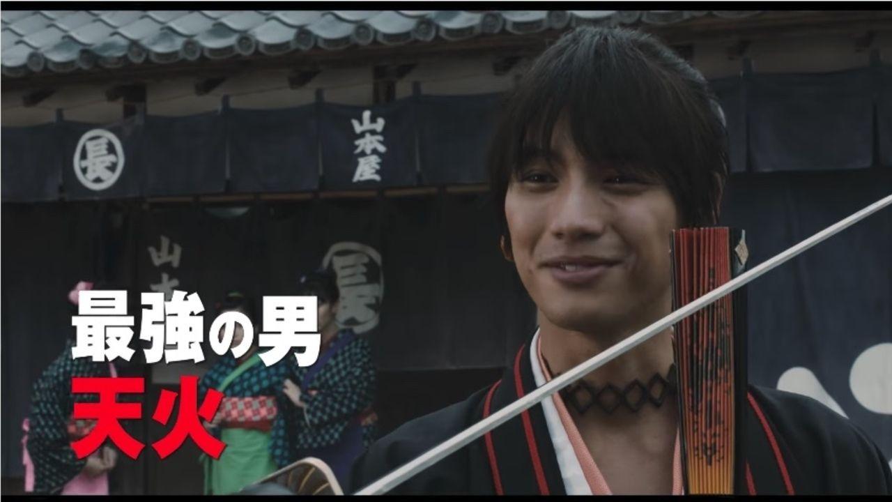実写映画『曇天に笑う』特報映像公開!ナレーションはアニメの天火役を務めた中村悠一さん!