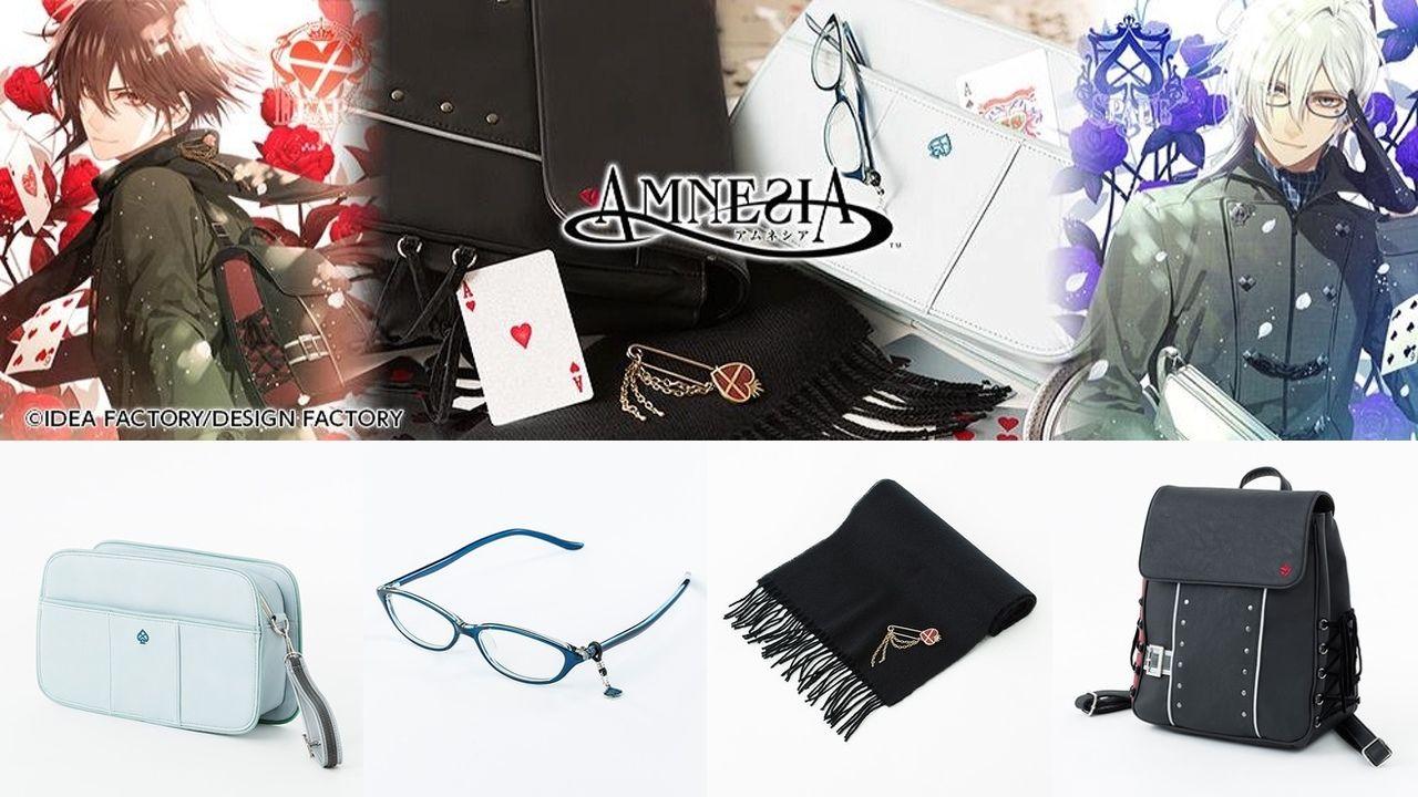 『AMNESIA』コラボバッグ、メガネなどが登場!描き下ろしのブロマイド付き!