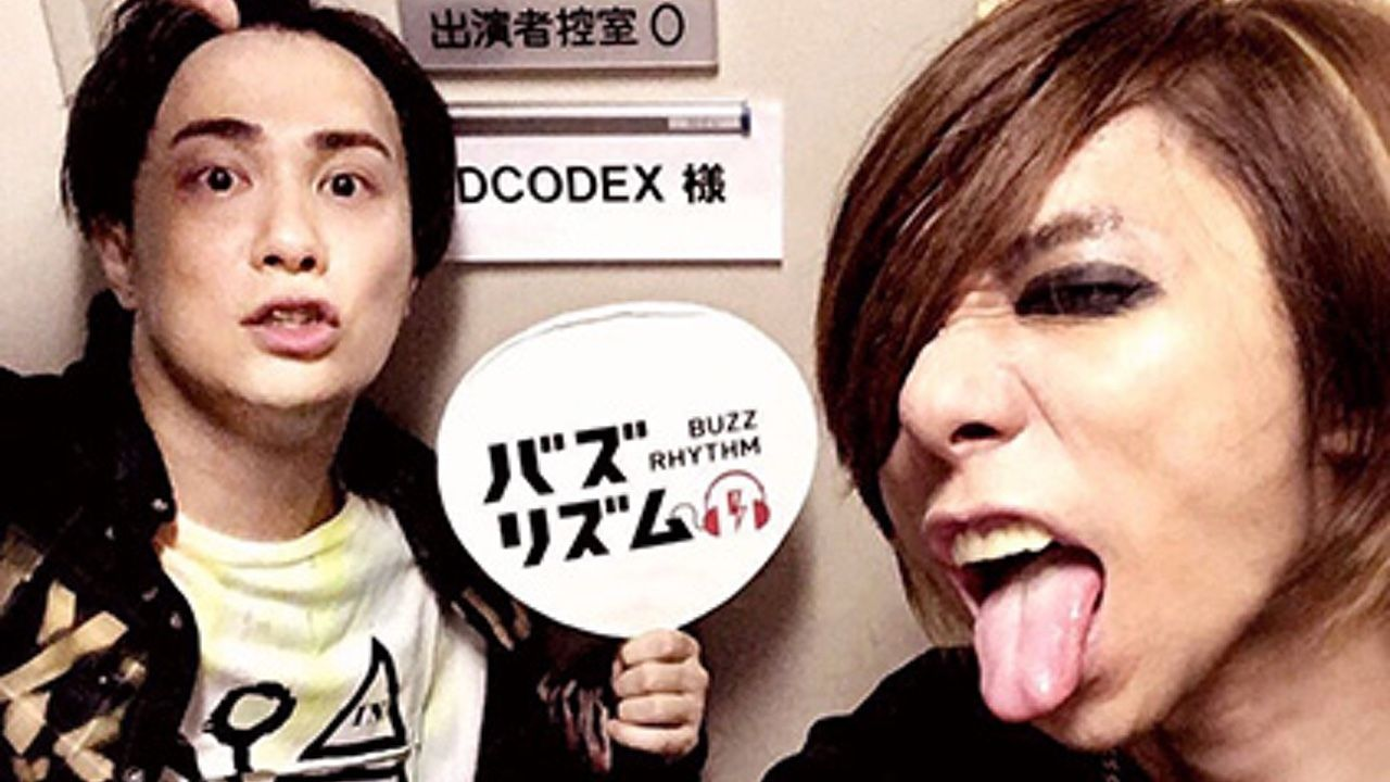これは録画しなきゃ!日本テレビ「バズリズム」にOLDCODEXが出演決定!地上波でライブも披露!