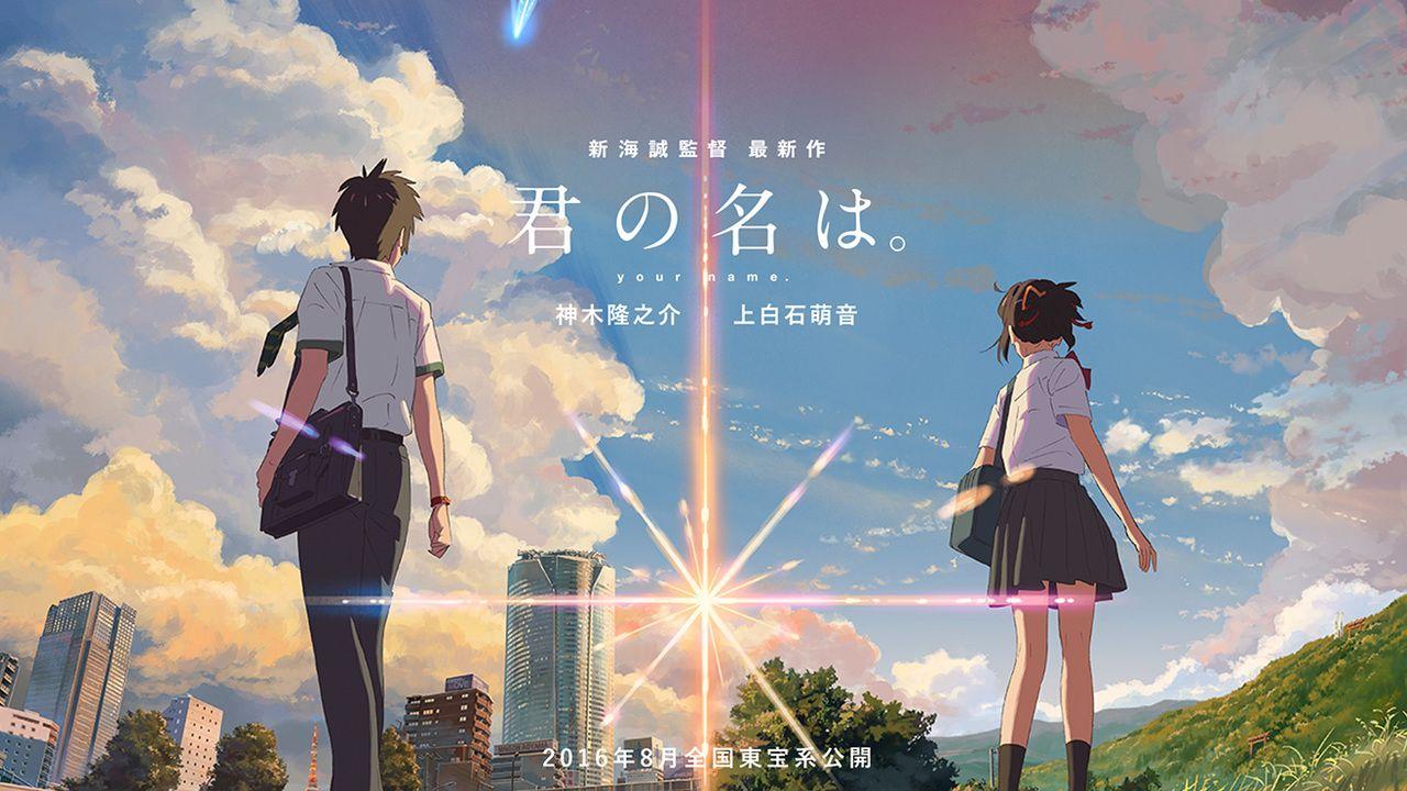 新海誠監督の最新作映画『君の名は。』制作発表!キャストに神木隆之介さんなど