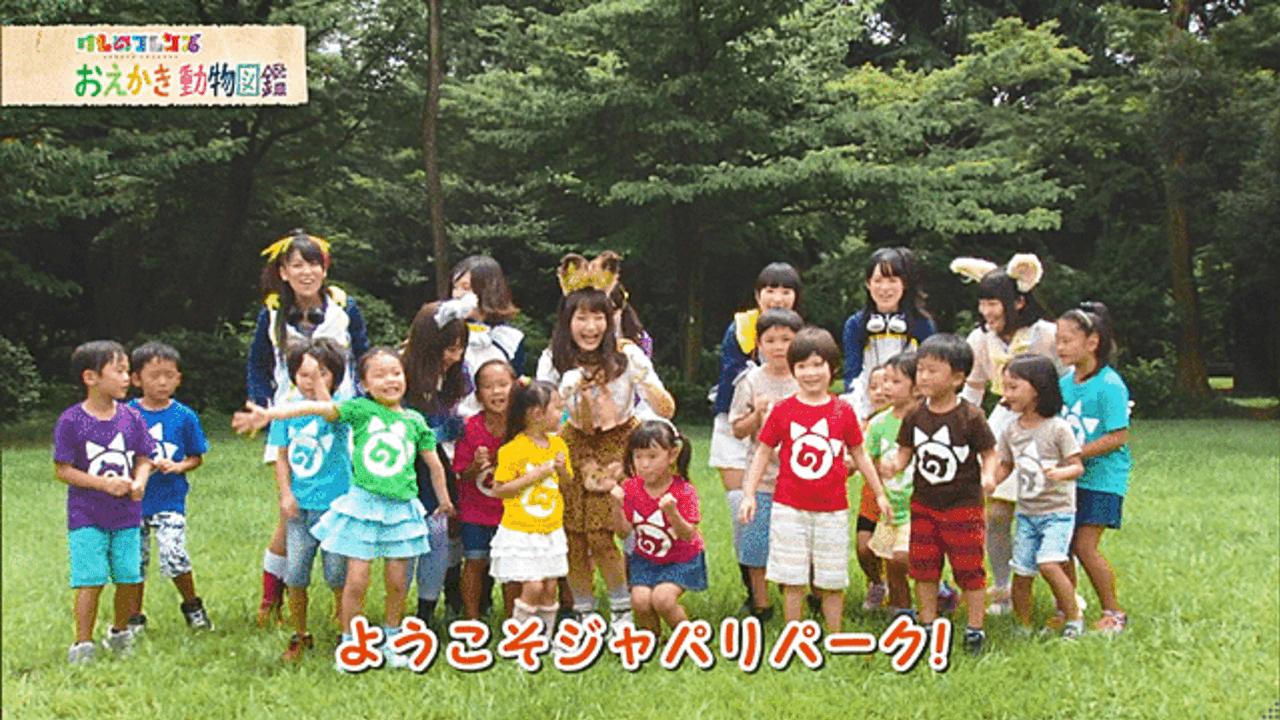 アニメ『けものフレンズ』再放送第1話のオープニングが「完全に子供番組だ」と話題に!