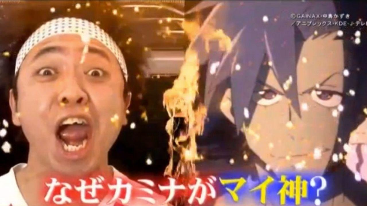 サンシャイン池崎さんの芸風のルーツは『グレンラガン』カミナだった!アニキに影響を受けて熱い男に!?