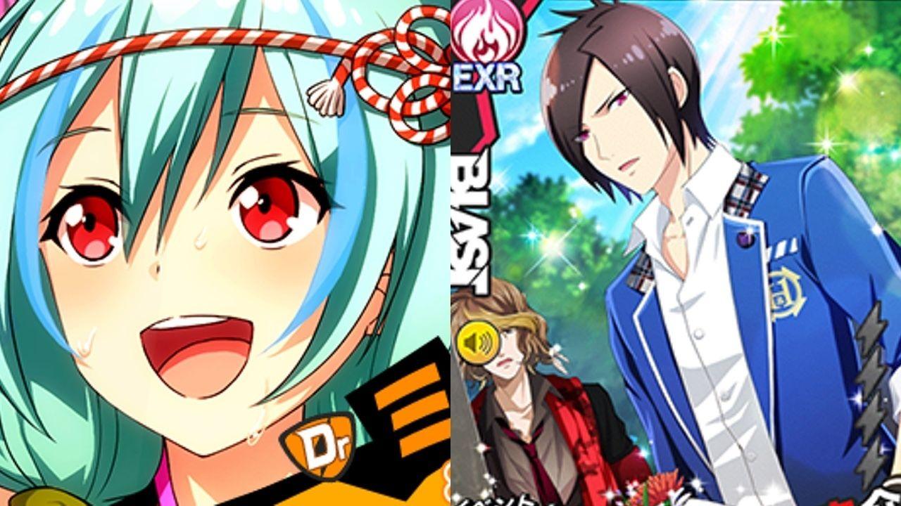 『バンやろ』新イベントは夏祭り!限定ガチャのEXRに宗介(CV:増田俊樹さん)らが歌う特別楽曲が登場!