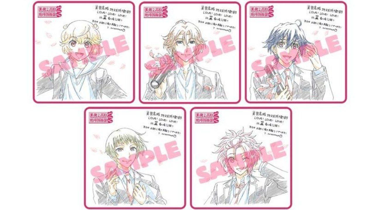 OVA『防衛部』入場者特典は描き下ろしコースター!完全受注生産で「LOVE FRIENDS」を収録したオルゴールも登場