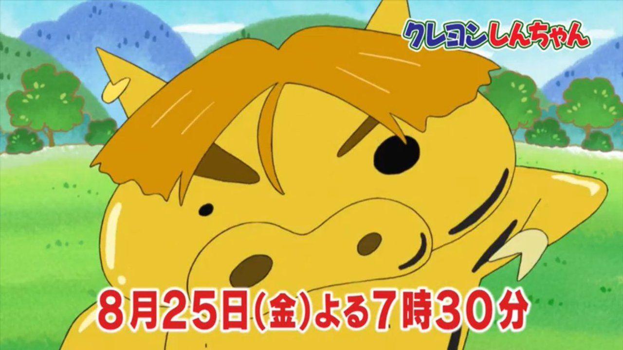 柿原徹也さん演じる金のぶりぶりざえもんが登場!?来週の『クレヨンしんちゃん』はぶりぶりづくし!