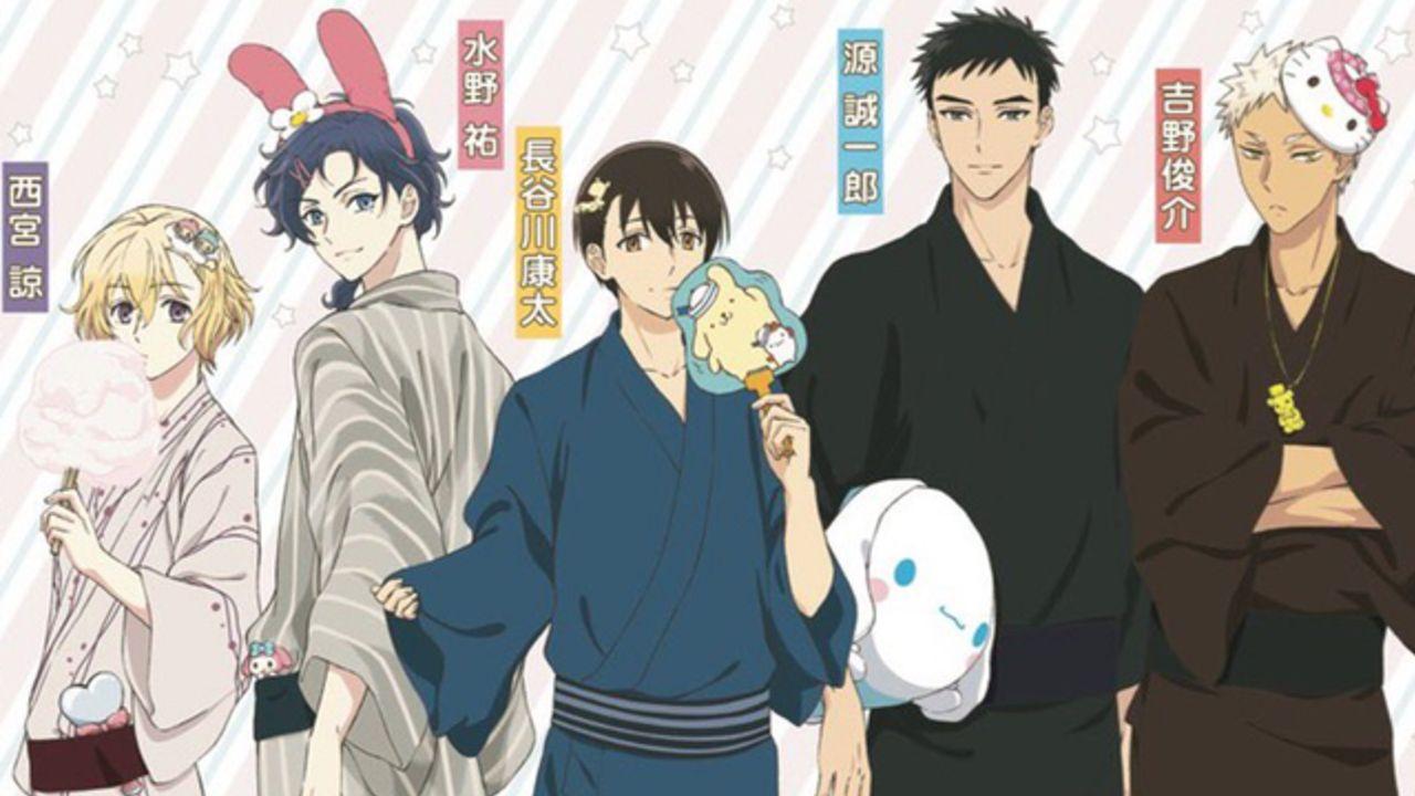 サンリオ男子と武蔵小杉で浴衣デートなう!JUNON10月号の裏表紙にイケメン5人組が登場!