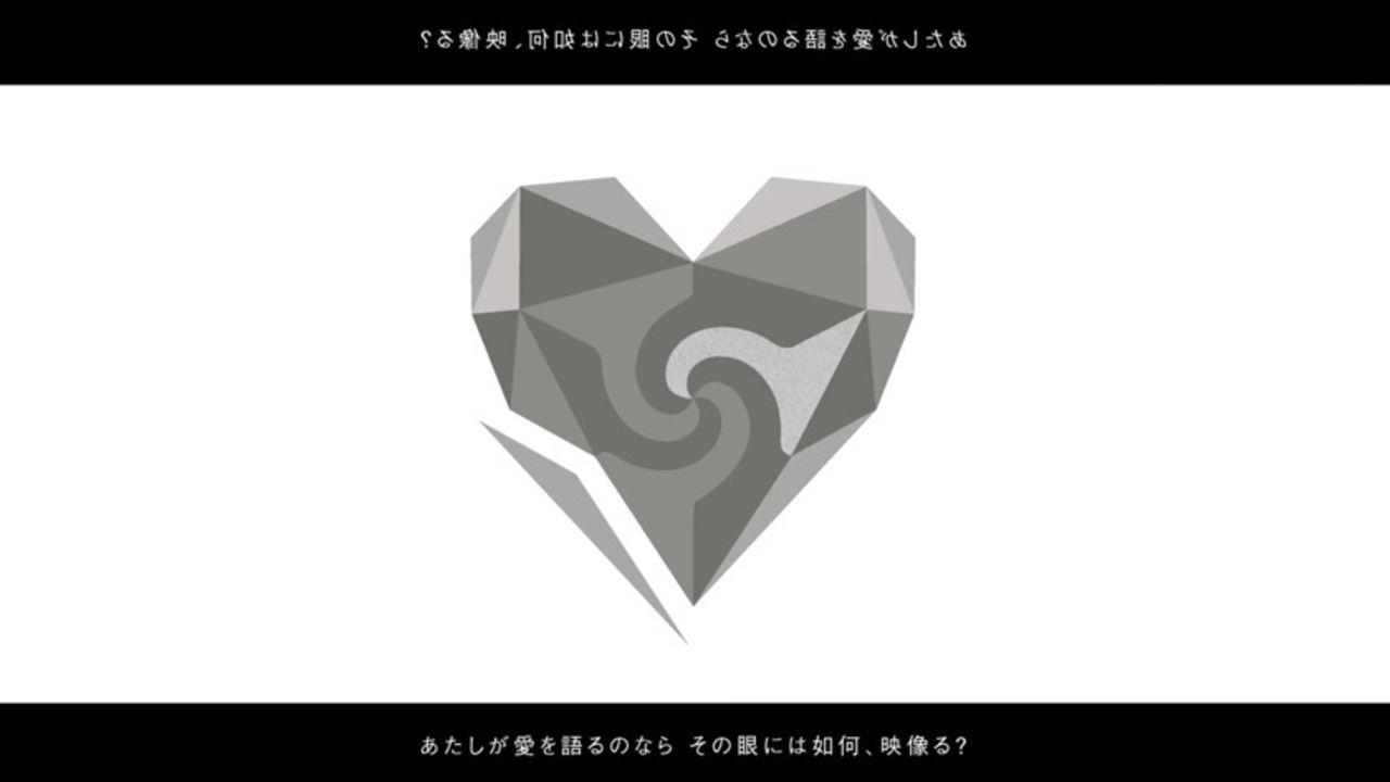 wowakaさん6年ぶりの新曲!初音ミク10周年アルバムCD収録曲「アンノウン・マザーグース」を公開!
