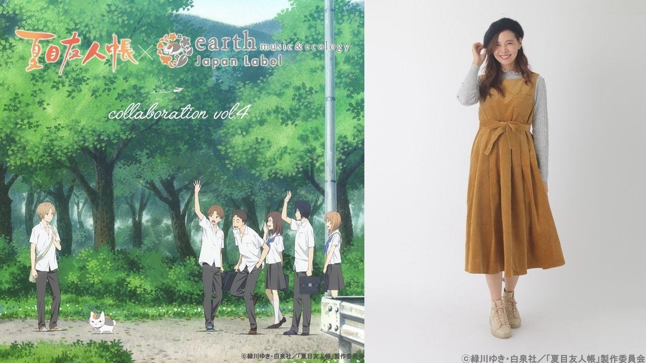 『夏目友人帳』×earthのコラボ再び!ニャンコ先生のモチーフが入ったワンピースやバッグが登場!