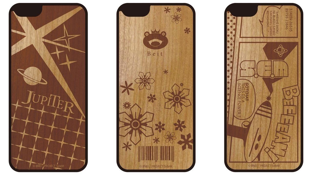『アイマス SideM』落ち着いた色合いがかわいい各ユニットをイメージした木製iPhoneケースが登場!