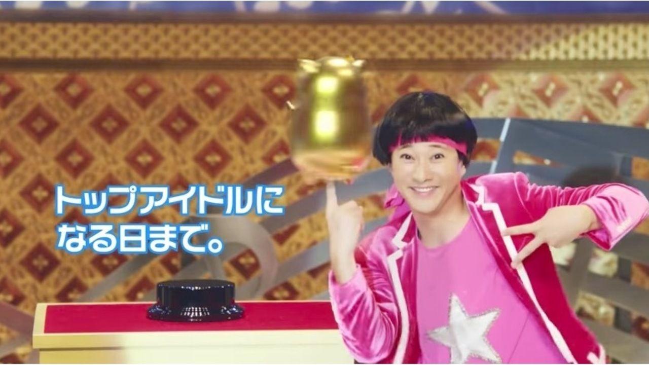 『デレステ』最新CMで中居正広さんがリズム感オブザイヤーを受賞!?楠田枝里子さんも司会として出演!