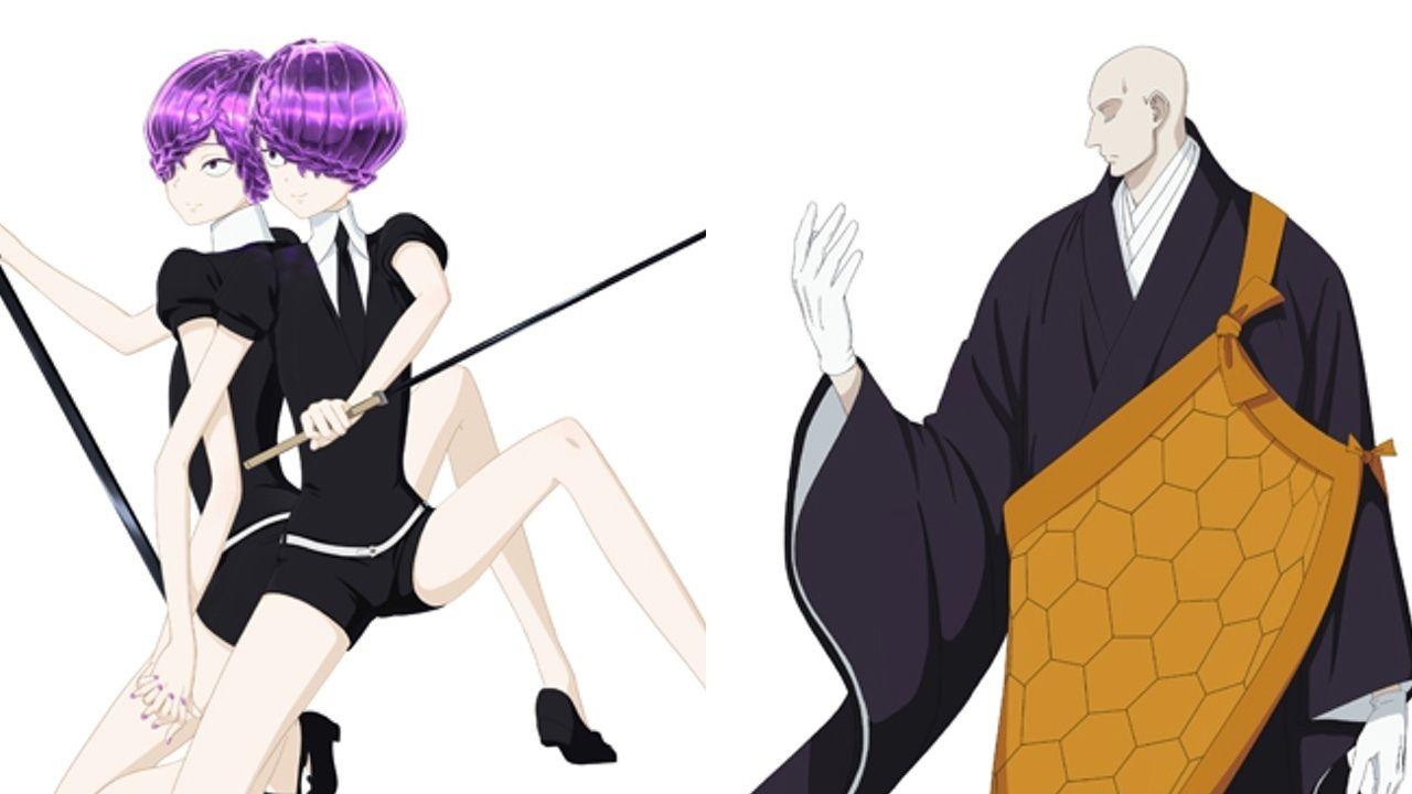 アニメ『宝石の国』キャラクタービジュアル第8弾はアメシスト84・33、金剛先生、レッドベリルら4人が公開!