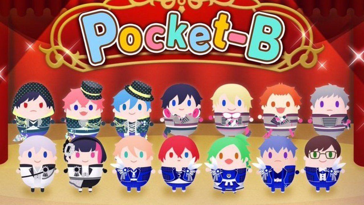 ポケットサイズで可愛い!『Bプロ』2周年記念の新ブランド「Pocket-B」の限定グッズが予約受付中!