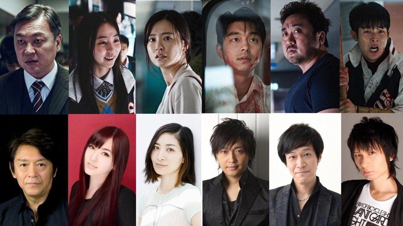娘をゾンビから守る父親の声を中村悠一さんが担当している映画『新感染』が映画初日満足度ランキングで1位!