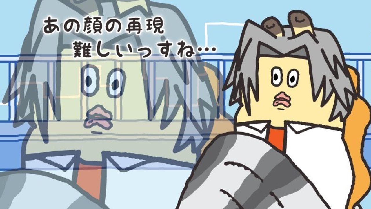 本日9月9日は『REBORN!』獄寺隼人の誕生日!『朝だよ!貝社員』が五話寺を完全再現!?