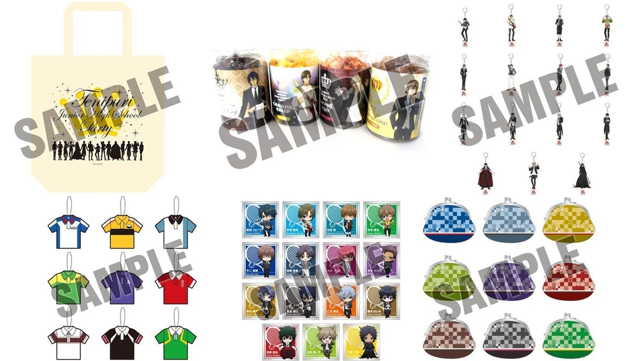 「テニプリ文化祭」イベント記念グッズの画像が公開!さらに、会場でお買い上げの方にプレゼントも!